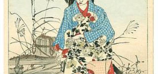 """La historia de la monja Chiyono: """"Sin agua no hay luna"""""""