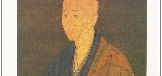 """Libro: """"La práctica del Zen"""" Capítulo: """"Meditación. Simplemente, observemos"""""""
